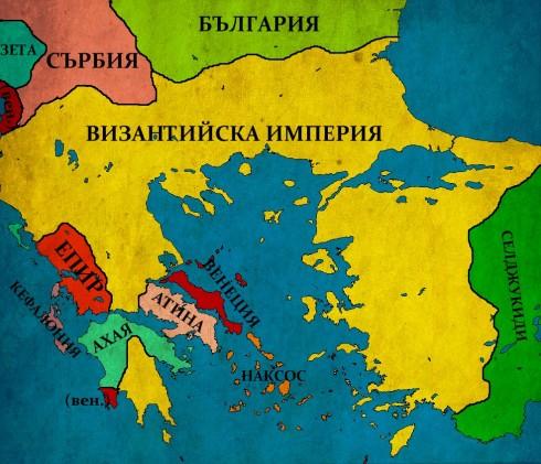 Византия при Михаил VIII Палеолог, към 1280г.