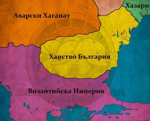 България при Аспарух, 700г.
