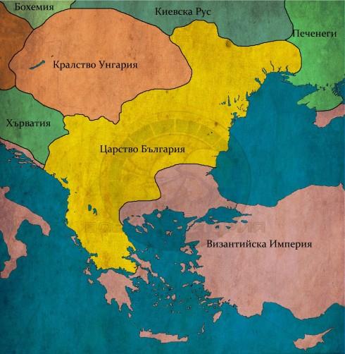 България при Самуил, 997г.