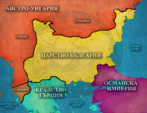 България, 1918-19