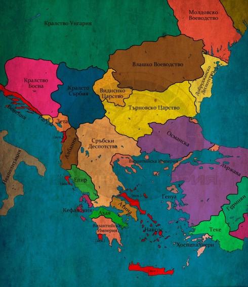 България при Иван Шишман, 1390г.