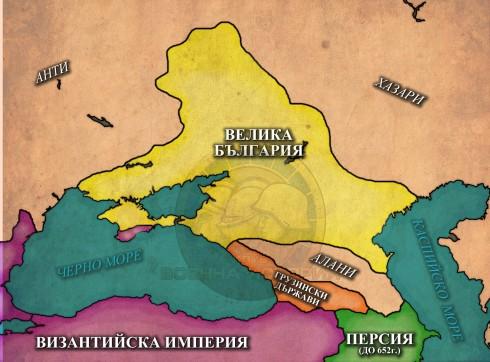 България на Кубрат, ок. 650г.