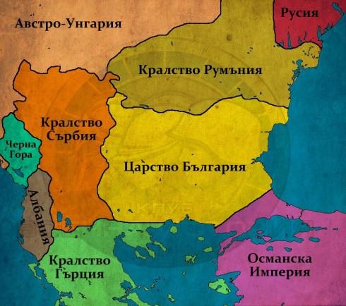 България според Лондоснкия мир, май, 1913г.