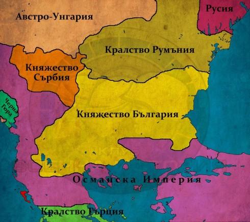 Санстефанска България, март, 1878г.