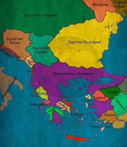 България при Теодор Светослав, 1320г.