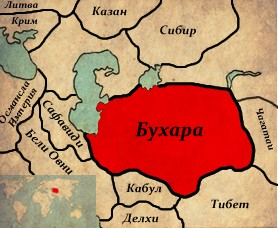 Максимално разширение на Бухара при Мухамад Шайбани