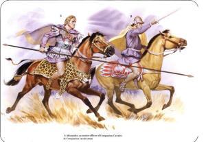 Александър Македонски и един от неговите спътници