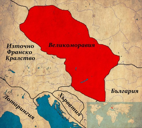 Великоморавия в своя зенит при Ростислав и Святополк