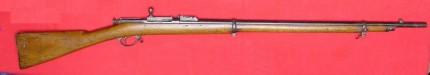 Бердан - основната пушка на българската армия, осигурена чрез прочистване ан руските военновременни складове и раздаването на оръжията на новосформираната българска армия.