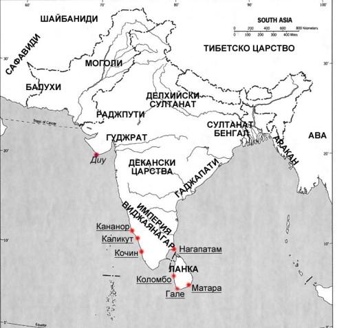 Португалските владения в Индия преди битката при Диу.