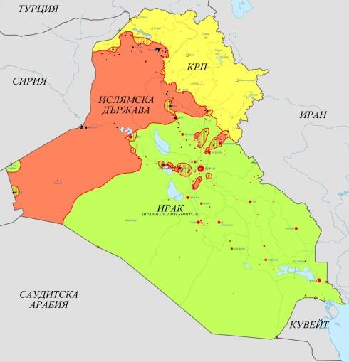 Ситуацията в Ирак, 05,09,2014