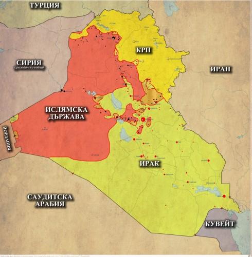 Ирак, 08,10,2014г.