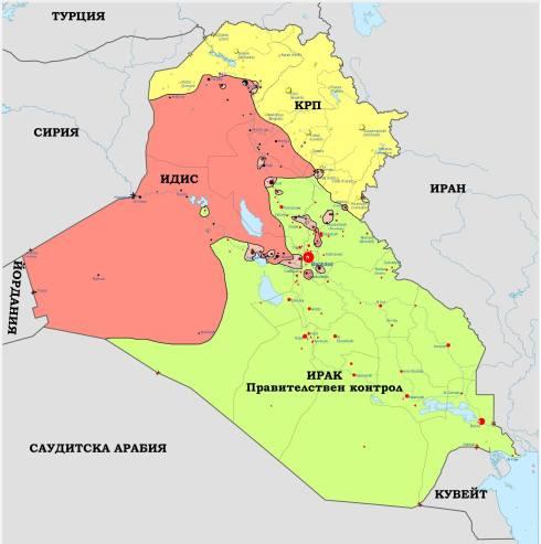 Ирак, 30,06,2014г.