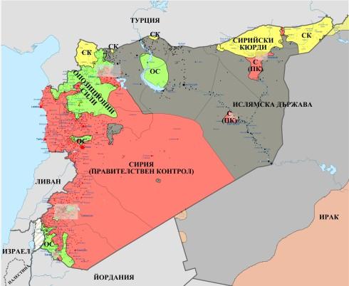 Сирия, 29,09,2014г.