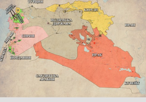 Сирия и Ирак, 10,11,2014г.