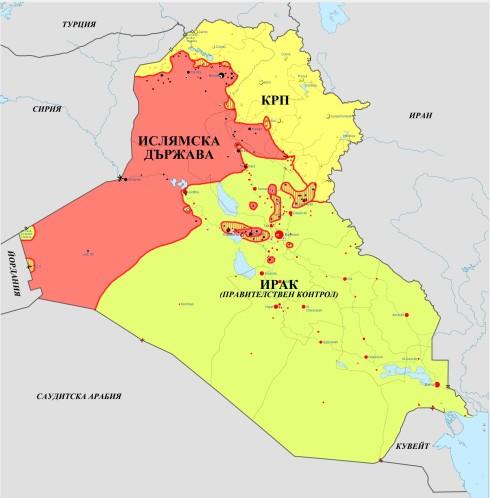 Ирак, 29,09,2014г.