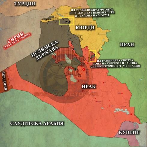 Ирак 19,11,2014г.