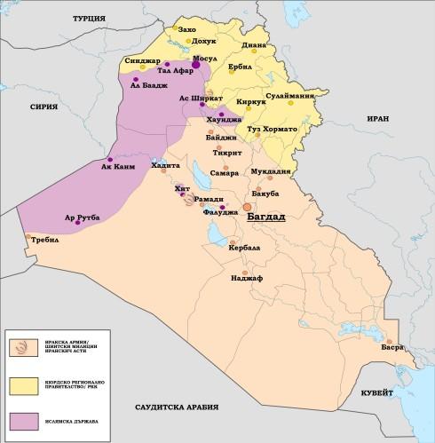 Iraq30032016