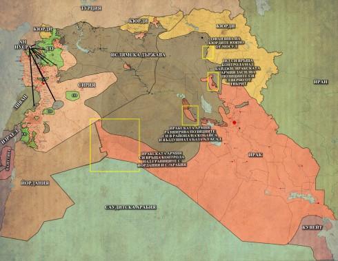 Близкият Изток, 05,01,2015г.