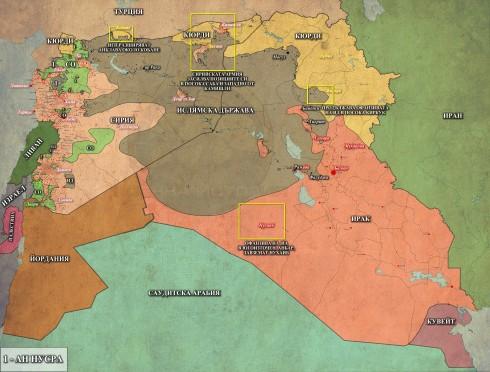 Близкият Изток, 09,02,2015г.
