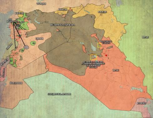 Близкият Изток, 13,01,2015г.