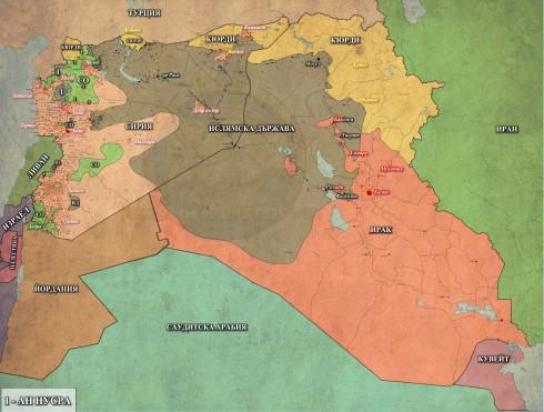 Сирия и Ирак, 20,02,2015г.