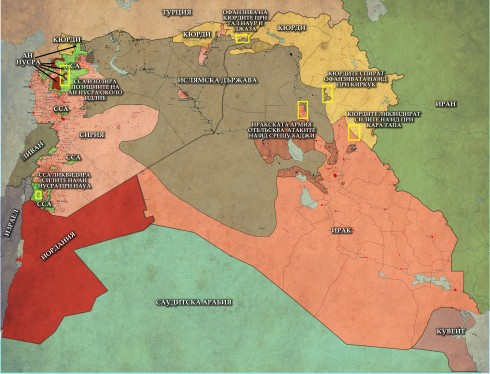 Близкият изток, 27,11,2014г.