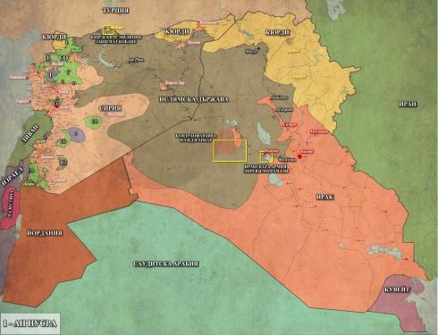 Близкият Изток, 28,01,2015г.
