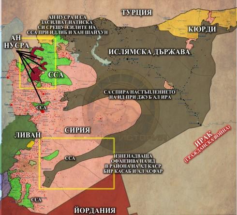 Сирия, 03,12,2014г.
