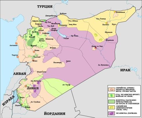 Syria07042016