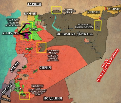 Ситуацията в Сирия 11.11.2014г. - основните точки на промяна са отбелязани с жълта рамка и са дадени кратки пояснения