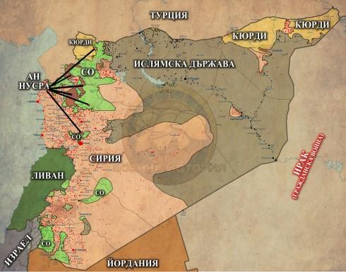 Сирия, 15.12.2014г.