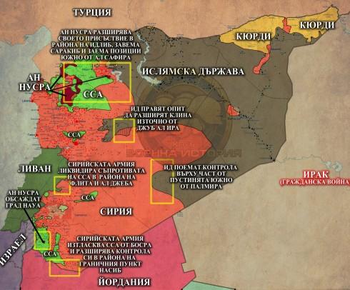 Сирия 20,11,2014г.