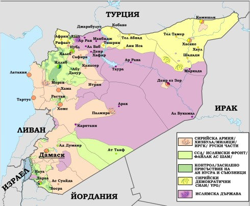 Syria30032016