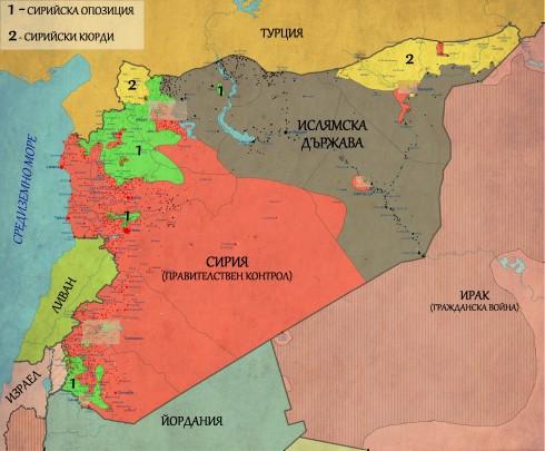 Сирия 13,10,2014г.