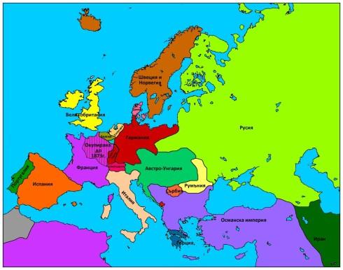 Според договора от Франкфурт (1871г.), Германия щяла д апродължи да окупира североизтоична Франция до изплащане на репарациите в размер на 5 милиарда френски златни франка за срок от 5 години. Франция изплаща цялата сума само за 2 години.