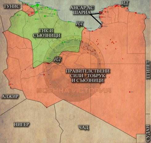 Либия - 11,02,2015г.