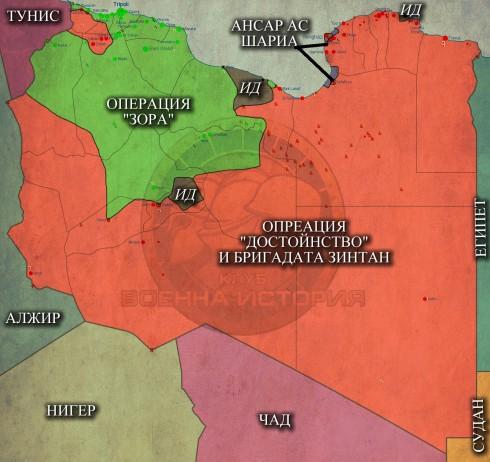 Либия, 16,02,2015г.