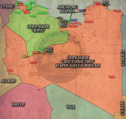 Либия, 20,02,2015г.
