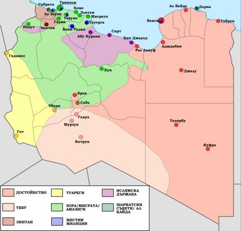 Libya30032016