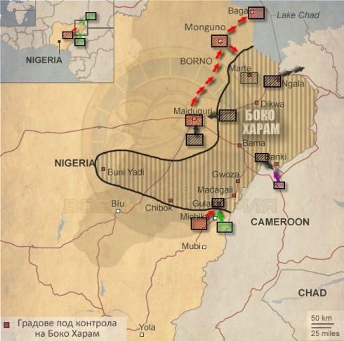 Североизточна Нигерия, 24,02,2015
