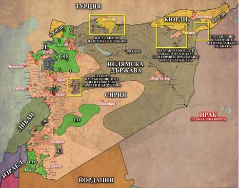 Сирия, 25,02,2015г.