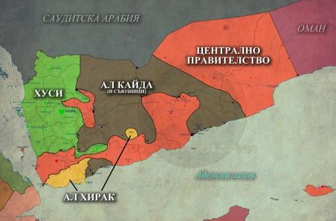 Йемен, 16,02,2015г.