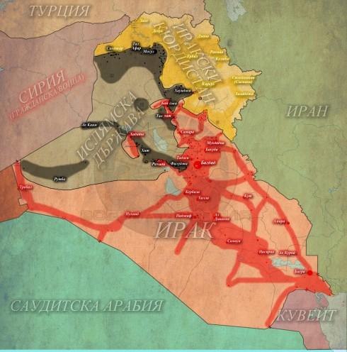 Ирак, 16,03,2015г.