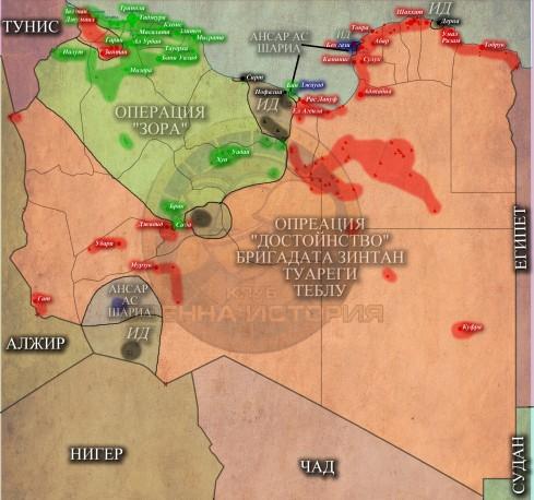 Либия, 18,03,2015г.