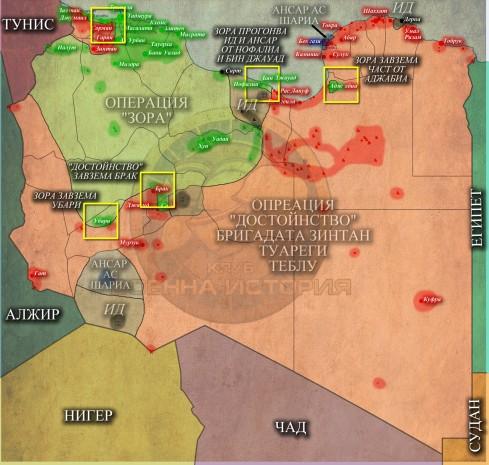 Либия, 23,03,2015г.