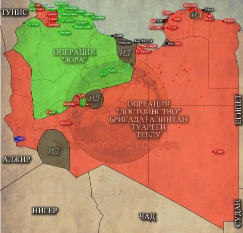 Либия, 31,03,2015г.