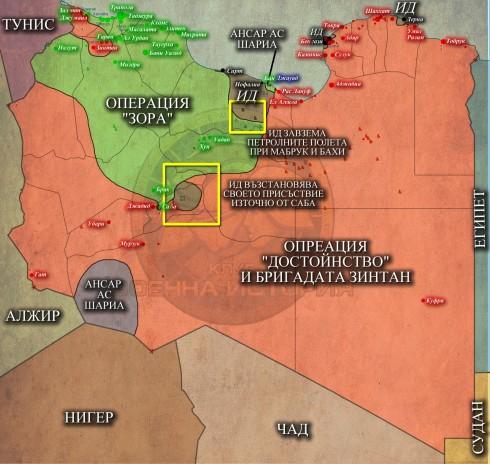 Либия, 05,03,2015г.