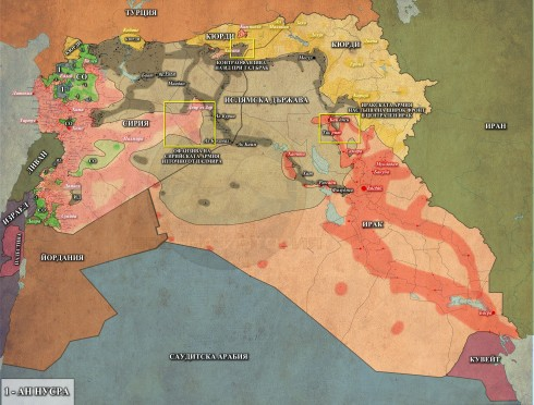 Сирия и Ирак, 09,03,2015г.