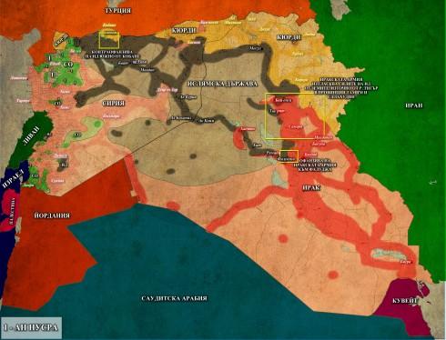 Сирия и ирак, 10,03,2015г.
